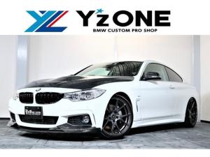 BMW 4シリーズ 435iCoupe Luxury MPERFORMANCE