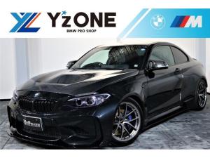 BMW M2 MAXTON Design ワイドフェンダー YZ RACING