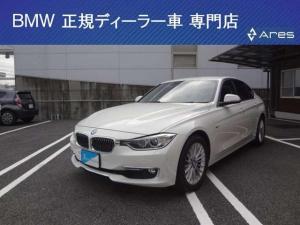 BMW 3シリーズ 320iラグジュアリー 純正ナビ ETC Bカメラ  Pシート HID 電子シフト