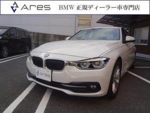 BMW 3シリーズ 320i スポーツ 後期 純正ナビ Bモニター LED インテリジェントセーフティ LDW&LCW コンフォートアクセス