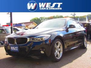 BMW 3シリーズ 328iグランツーリスモ Mスポーツ 純正ナビ HIDライト