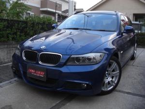 BMW 3シリーズ 320iツーリング Mスポーツパッケージ 希少Wサンルーフ バックカメラ DVD再生走行中OK 後期LCIモデル