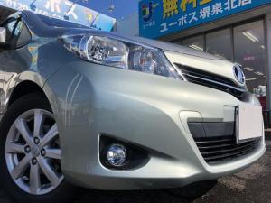 トヨタ ヴィッツ U 14日間限定販売車