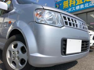日産 オッティ E 14日間限定販売車