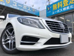 メルセデス・ベンツ Sクラス S400h AMGライン 14日間限定販売車