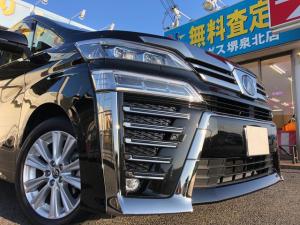 トヨタ ヴェルファイア 2.5Z 14日間限定販売車