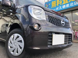 日産 モコ S 14日間限定販売車