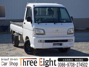 ダイハツ ハイゼットトラック ベースグレード 4WD エアコン ユーザー買取車