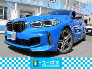 BMW 1シリーズ M135i xDrive 禁煙・メーカーナビ・デビューPKG・マルチディスプレイメーター・ACC・パーキングアシスト・ドライビングアシスト・Rカメラ・スマートキー2個・パワーバックドア・ETC・LEDヘッド・コーナーセンサー