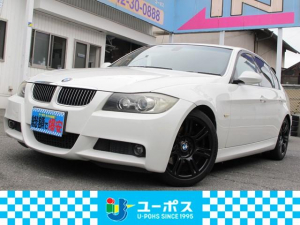 BMW 3シリーズ 325i Mスポーツパッケージ メーカーナビ・電動シート・17インチアルミ・キーレス・オートエアコン・HID・ヘッドライト・電動シート
