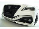 トヨタ/クラウンハイブリッド RSアドバンス 本革 サンルーフVACANCESエアロコンプ