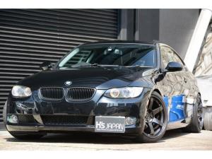 BMW 3シリーズ 320i 18インチ鍛造ホイール 車高調 スムージング