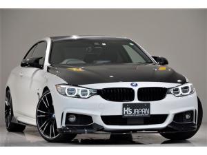 BMW 4シリーズ 420iクーペ Mスポーツ 1オーナー車 SEIBONカーボンボンネット 3Dデザインマフラー GruppeMラムエアーシステム 3Dデザイン3連メーター