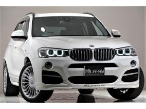 BMWアルピナ XD3 ビターボ オールラッド パノラマガラス スペシャルナビシステム