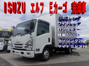 いすゞ エルフトラック アルミバン Eカーゴ ワイドロング 2t 6MT