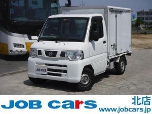 日産 NT100クリッパートラック 冷蔵冷凍車 中温 -5℃設定 AT