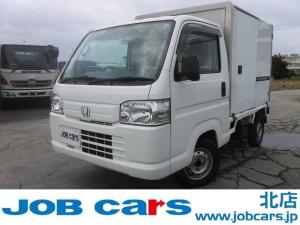 ホンダ アクティトラック  冷蔵冷凍車 中温 デンソー製 -7℃設定 R型 AT