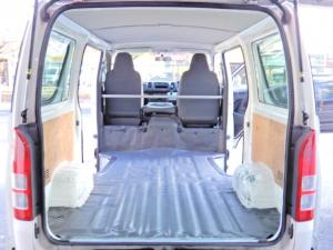 トヨタ レジアスエースバン ロングDX グー鑑定済み 両側スライド5D オートマ 小型貨物4ナンバー 外装ポリィッシャー磨き済み 内装荷台クリーニング済み キーレス ETC Tチェーン式