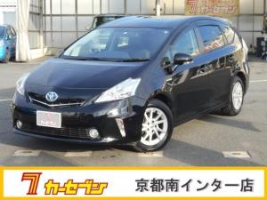 トヨタ プリウスアルファ S 純正ナビ リアカメラ スマートキー ユーザー買取車
