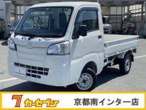 ダイハツ ハイゼットトラック スタンダード マニュアルAC 5MT ETC ユーザー買取車