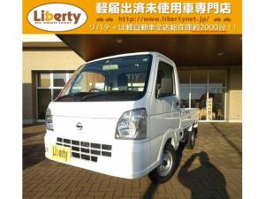 日産 NT100クリッパートラック DX 5MT パートタイム4WD AC PS WエアB