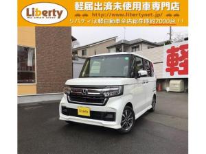 ホンダ N-BOXカスタム L スマート 電動S Bモニター CエアB ABS 軽減B