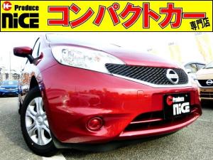 日産 ノート X Vセレクション+セーフティ 安全ブレーキ・BカメラETC