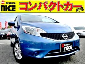 日産 ノート X 安全ブレーキ・純正オーディオデッキ・プッシュスタート