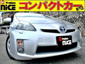 トヨタ プリウス S LEDエディション フォグライト・SDナビ・バックカメラ