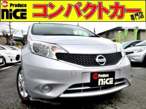 日産 ノート X Vセレクション+セーフティ 安全ブレーキ・純正オーディオ