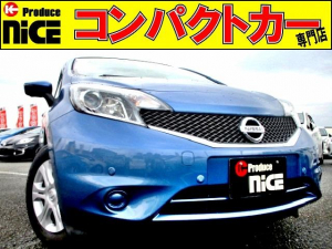 日産 ノート X Vセレクション+セーフティ 安全ブレーキアラウンドビュー