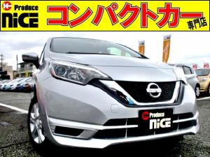 日産 ノート X 安全ブレーキ搭載・社外メモリーナビ・バックカメラ・ETC