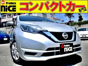日産 ノート X DIG-S 安全ブレーキ・アラウンドビューM・社外ナビ