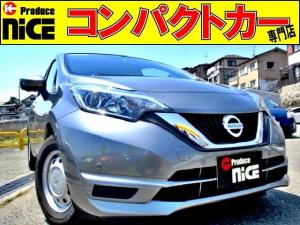日産 ノート X DIG-S 安全ブレーキアラウンドビューコーナーセンサー