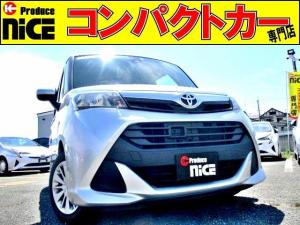 トヨタ タンク X S 安全ブレーキ・片側パワスラ・ETC・社外ナビBカメラ