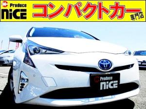 トヨタ プリウス A 安全ブレーキ・9型純正SDナビ・ETC2.0・クルコン