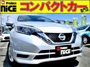 日産 ノート X DIG-S 安全ブレーキ・アラウンドビューモニタ・ETC