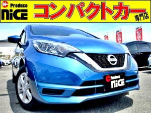 日産 ノート X 安全ブレーキ・純正ナビ・Bluetooth・スマートキー