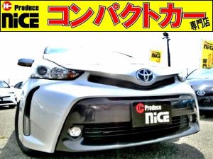 トヨタ プリウスアルファ S ドラレコ・ETC・Bカメラ・社外SDナビ・フォグライト