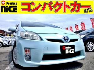 トヨタ プリウス S 純正ナビ・Bluetooth・フォグ・Bカメラ・ETC
