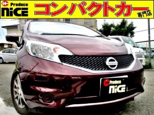 日産 ノート X 安全ブレーキ・ETC・SDナビ・Pスタート・スタッドレス