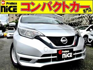 日産 ノート X DIG-S 安全ブレーキ・アラウンドビュー・メモリーナビ