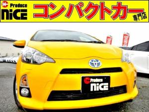 トヨタ アクア G プッシュスタートスマートキー・LEDヘッド・フォグライト