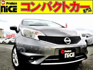 日産 ノート X 安全ブレーキ・コーナーセンサー・社外メモリーナビ・ETC