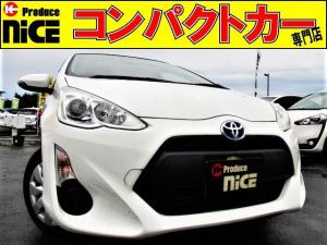 トヨタ アクア L ドラレコ・ETC・社外メモリーナビ・プロジェクターヘッド
