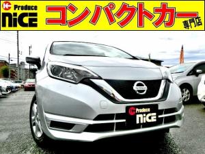 日産 ノート X 安全ブレーキ・ETC・純正オーディオデッキ・スマートキー