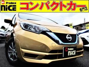日産 ノート e-パワー X 安全ブレーキ・LEDヘッドBカメラ・純正ナビ