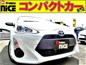 トヨタ アクア L バックカメラ・ETC・メモリーナビ・Bluetooth
