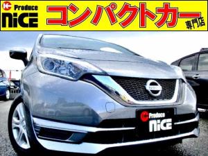 日産 ノート X 安全ブレーキ・バックカメラ・ワンセグメモリーナビ・ETC