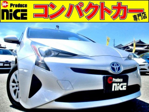 トヨタ プリウス S 純正ナビ・Bluetooth・フルセグ・CD/DVD/SDカード再生・ETC・オートエアコン・LEDヘッドライト・プッシュスタート・スマートキー・ウインカードアミラー・アイドリングストップ・15AW